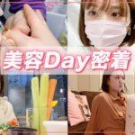 【1日密着】ひよんの美容Dayをご紹介♡【イメチェン・卒業シーズン】