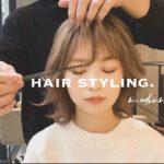 【美容師Vlog】キムラ髪の作り方教えます。