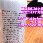 【猫さん面白画像】225💛熟女猫トロンの美容と健康とコロナ対策😺Mature Cat Tron, Beauty health and new corona measures.💇