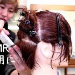 ASMR  美容師ハサミのチョキチョキ音 癒し!ヒーリング効果は無いと思うasmr