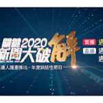 【香港Live-3.10】工聯會與美容業界共同抗議 半年半租