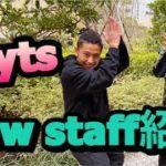 【美容師】elytsに新入社員!奇跡の逸材!?スーパールーキー誕生!
