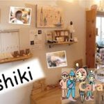 美容室【shiki】