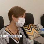 有美容院未停業已「拍烏蠅」 專家認為應停業14天 – 20200402 – 香港新聞 – 有線新聞 CABLE News