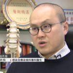 數宗確診與美容院有關 曾祈殷籲政府考慮要求美容院停業 – 20200403 – 香港新聞 – 有線新聞 CABLE News