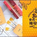 善用蜂蜜+美容覺,升級你的小臉蛋✨【韓國 Balit~多合一蜂蜜晚安面膜】