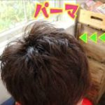 【シークレットパーマ】プロが教えるシリーズ!毛先カール美容師美容室エイチゼロワン