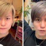 【HARU CHANNEL】美容室からカット&カラー配信 #渋谷 #Peche #大堀治樹