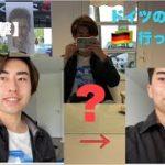 【Vlog】ドイツの美容室で髪を切ってみた結果…