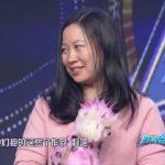 """新疆宠物美容师莱丽做客现场,带来""""孔雀狗狗""""萌翻全场丨群英会"""