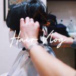 【刈り上げ女子】はじめての刈り上げ(美容師vlog)