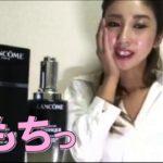 ランコムBAによるおこもり美容リレー(ジェニフィック編)