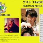 【YouTube RADIO】麻生美容×FAVOR