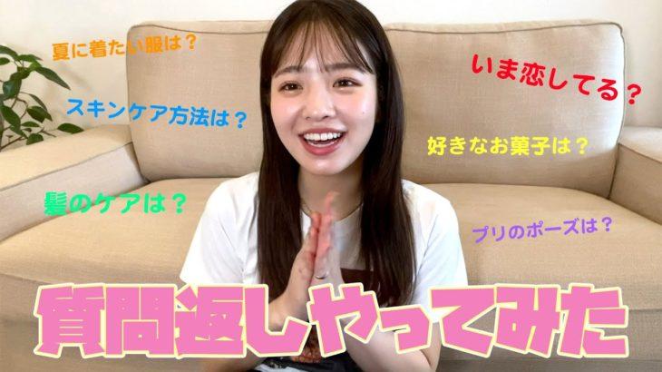 横田真悠がぶっちゃけます! ファッション、美容、恋愛♡