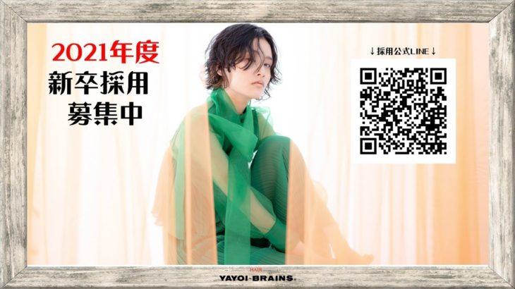 京都 美容室 クリエイティブサロン 採用/リクルート/美容学生募集 ヤヨイブレインズ :レッスン風景