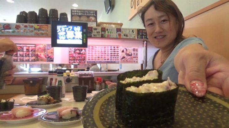 美容室行く前にはま寿司でお昼ごはん☆