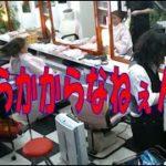 パーマを失敗する美容師の脳内イメージ