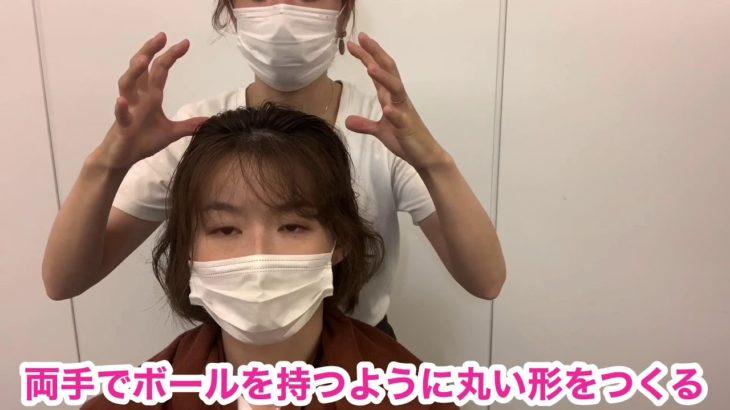 美容師が教える #頭皮マッサージ テクニック!効果的にすっきりリフレッシュ!頭のコリ、顔のむくみ改善も!