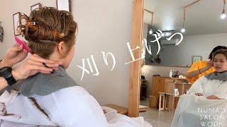 《サロンワークvlog》美容師/イメチェン/スタイリング/ヘアスタイル/ショート