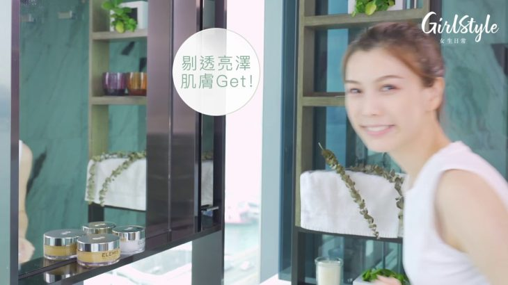 今夏推介4款在家燃脂美容做spa產品| 在家燃脂 | 美編速報|GirlStyle 女生日常