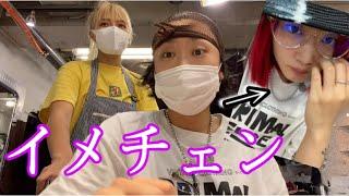 【ショートコント】カリスマ美容室と宇宙人【たむたむ】