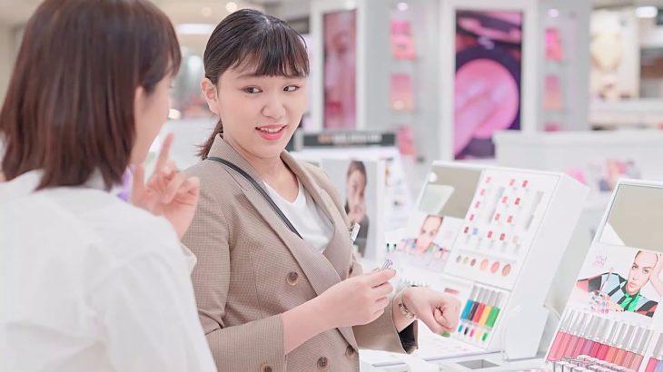 夢を叶えた卒業生【ビューティアドバイザー】  新潟 美容学校 BM