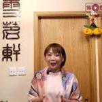 Katrina Li分享經營雪茗軒心得︱雪茗軒美容治療中心