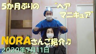 """5か月ぶりの美容室! """"NORA"""" 7月11日 【お店紹介♬・マニラの生活】#84"""