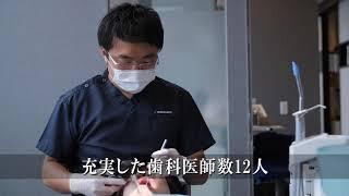 【美容】審美歯科は評判の静岡歯科