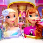 アナ雪 エルサとアナ 美容院で ヘアー スタイリングヘッド 変身 ドレス★お化粧メイクやヘアアレンジ★プリンセス⭐おもちゃ 人形 アニメ