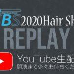 【東京総合美容専門学校】2020 Hair Show