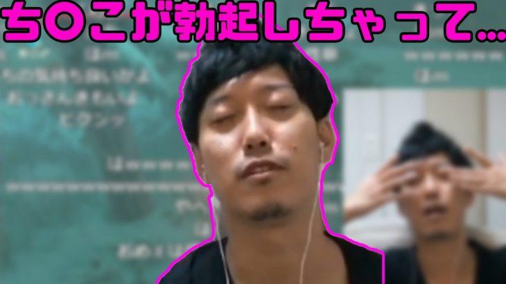 美容院で勃起した話をする布団ちゃん【2020/09/01】
