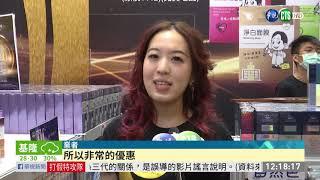 美容化妝品展登場! 廠商祭優惠搶客| 華視新聞 20200910