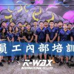 【K-WAX】員工內部培訓📚  最強汽車美容產品團隊🔥🔥
