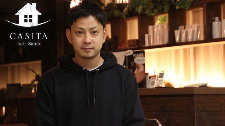 【美容室の放課後(生カット LIVE #65)】メンズカット大人の色気のある髪型にしたい!!【札幌 美容師】