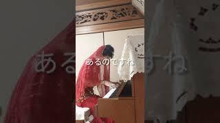 ニホンノミカタ-ネバダカラキマシタ− 矢島美容室 弾き語りcover
