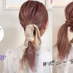 めちゃくちゃ簡単^^ポニーヘアアレンジ2種!!(初心者さんも)《美容師のトリセツ》