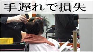 40歳美容師は将来の損失を予想し経営すべき