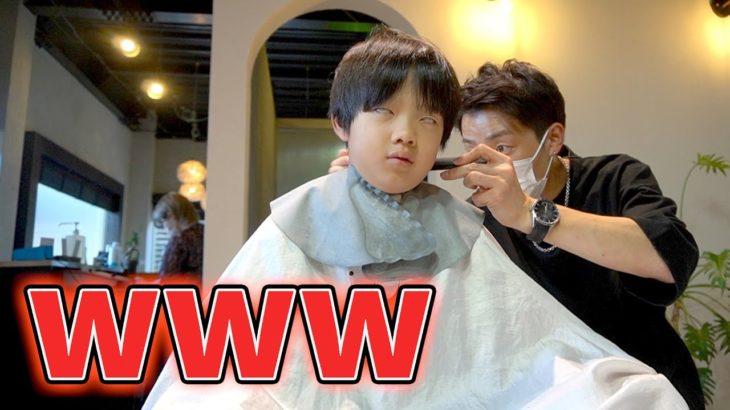 美容院でイメチェンしたら大変なことにwww 家族Vlog