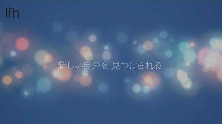 【Ifh Group】美容室Ifh(イフ)BIANCA(ビアンカ)新しい自分を見つけよう!