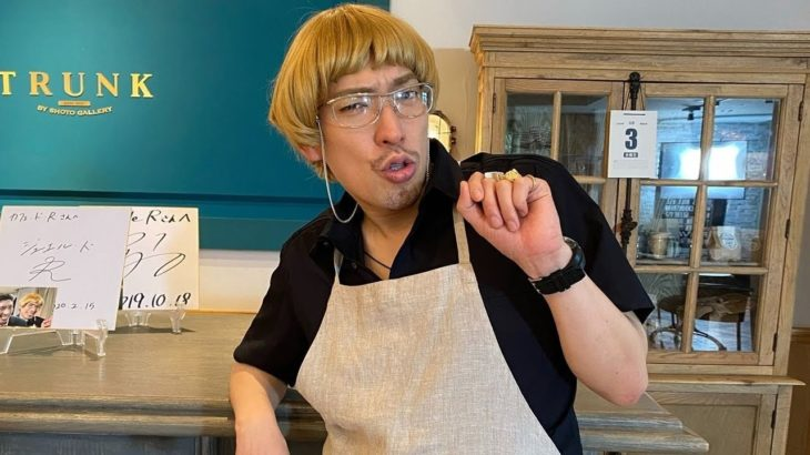EXITりんたろー。&オカリナ&磯野貴理子、最新美容整形「ハイフ」に挑戦