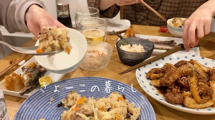 [娘と過ごす夜Part2]美容室/北海道お土産/中華おこわ風炊き込みご飯/里芋明太サラダ/豚肉と蓮根の酢豚風/さんまの塩焼き