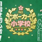 現在の活動報告!美容経営クリエイターの想い!!